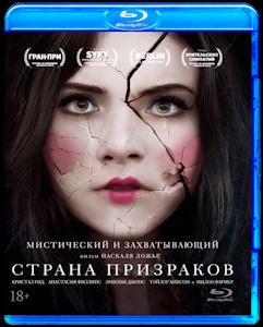 Ghostland - Blu-ray Russie