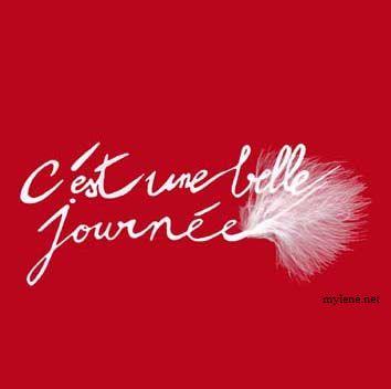 Mylène Farmer C'est une belle journée Promo Luxe Plume