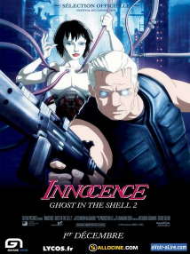 Innocence (Ghost in the Shell 2)