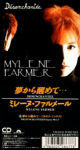 Mylène Farmer Désenchantée CD Single Japon