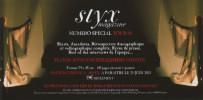 Styx Magazine Tour 89