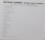 Mylène Farmer Avant que l'ombre... CD Japon Livret en japonais