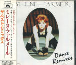 Mylène Farmer Dance Remixes CD Promo Japon