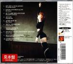 Mylène Farmer Dance Remixes CD Promo Japon