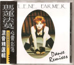 Mylène Farmer Dance Remixes CD Taiwan