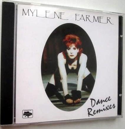 Dance Remixes - CD Ukraine