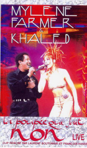 VHS Promo France