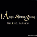 Single L'Âme-Stram-Gram (1999) - CD Promo