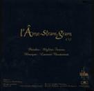 Mylène Farmer L'Âme-Stram-Gram CD Promo France