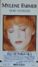 Mylène Farmer The Videos VHS Europe Premier Pressage