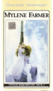 Mylène Farmer VHS Russie The Videos 2