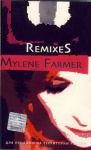 Mylène Farmer RemixeS Cassette Russie