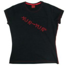 Mylène Farmer Merchandising Tour 2009 Skinny Scar Femme